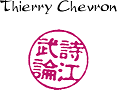 Thierry CHEVRON
