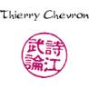Thierry CHEVRON